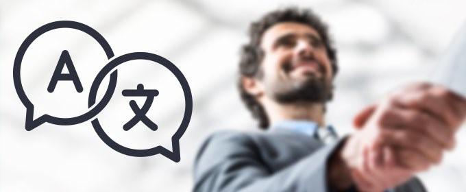 tener éxtito con estrategia de internacionalización